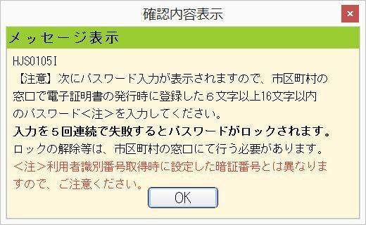 f:id:kenko-san:20170214220831j:plain