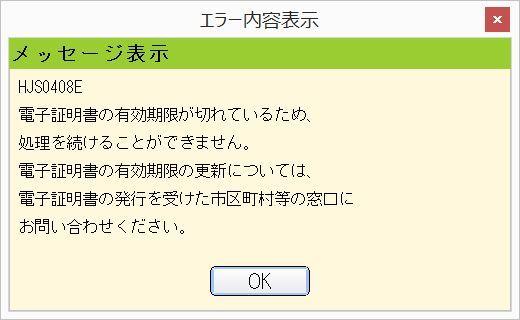 f:id:kenko-san:20170214220923j:plain