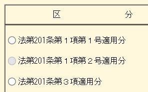 f:id:kenko-san:20170215114334j:plain