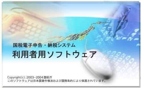 f:id:kenko-san:20170215114520j:plain