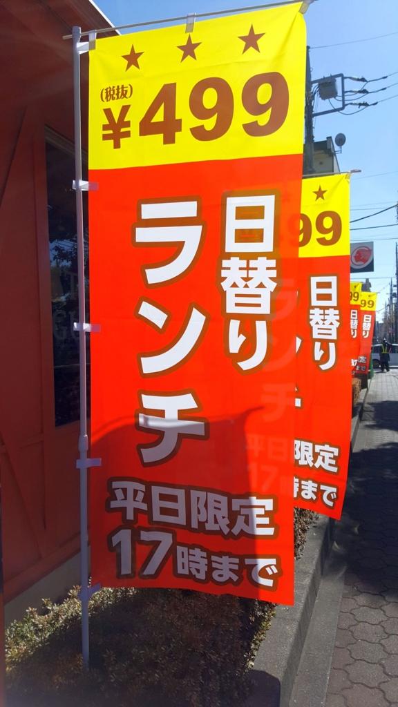 f:id:kenko-san:20170215143910j:plain
