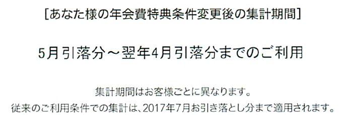 f:id:kenko-san:20170215200907j:plain