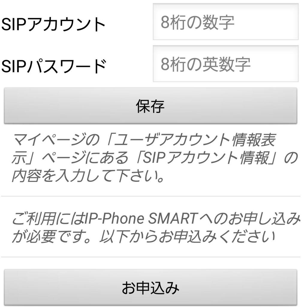 f:id:kenko-san:20170215212317j:plain