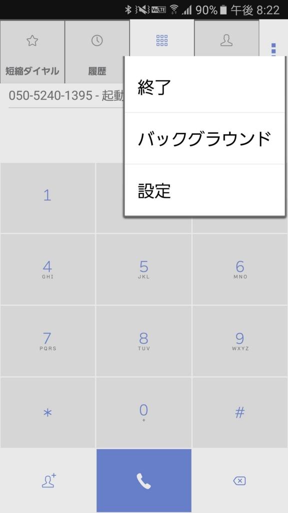 f:id:kenko-san:20170215212339j:plain