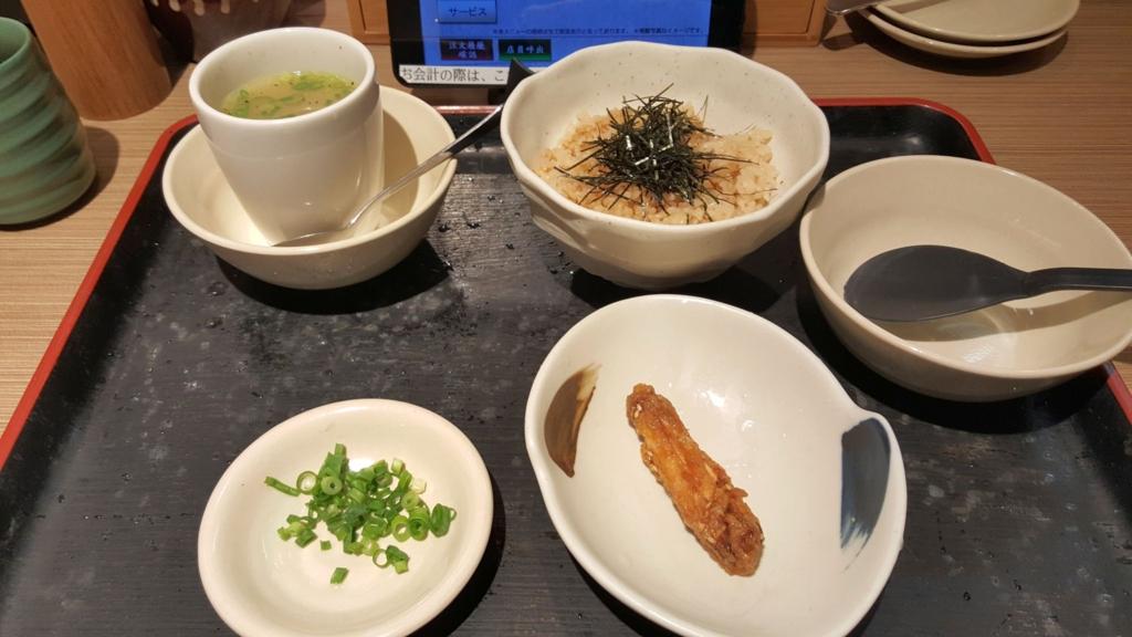 f:id:kenko-san:20170216111412j:plain
