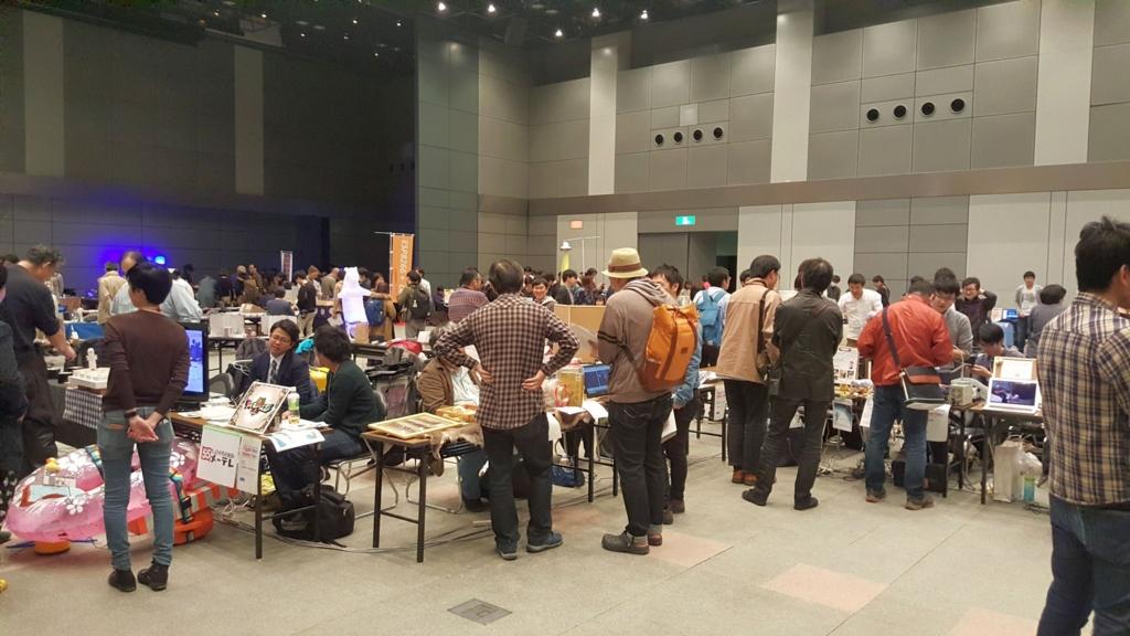 f:id:kenko-san:20170216122453j:plain