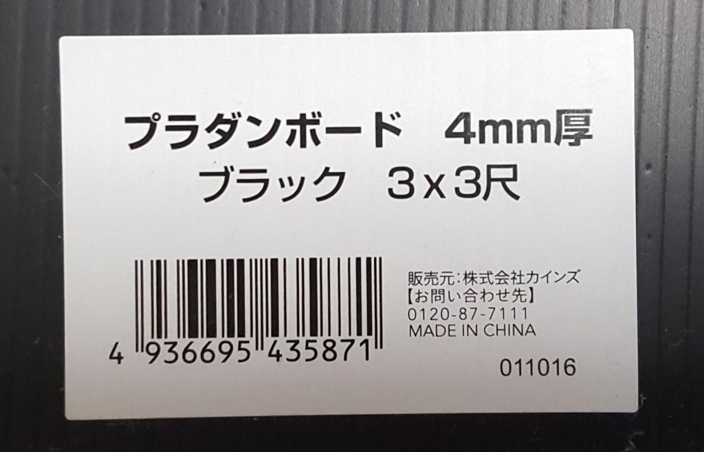 f:id:kenko-san:20170216165806j:plain