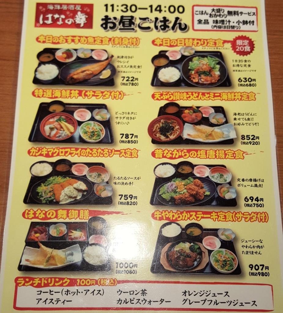 f:id:kenko-san:20170220181901j:plain