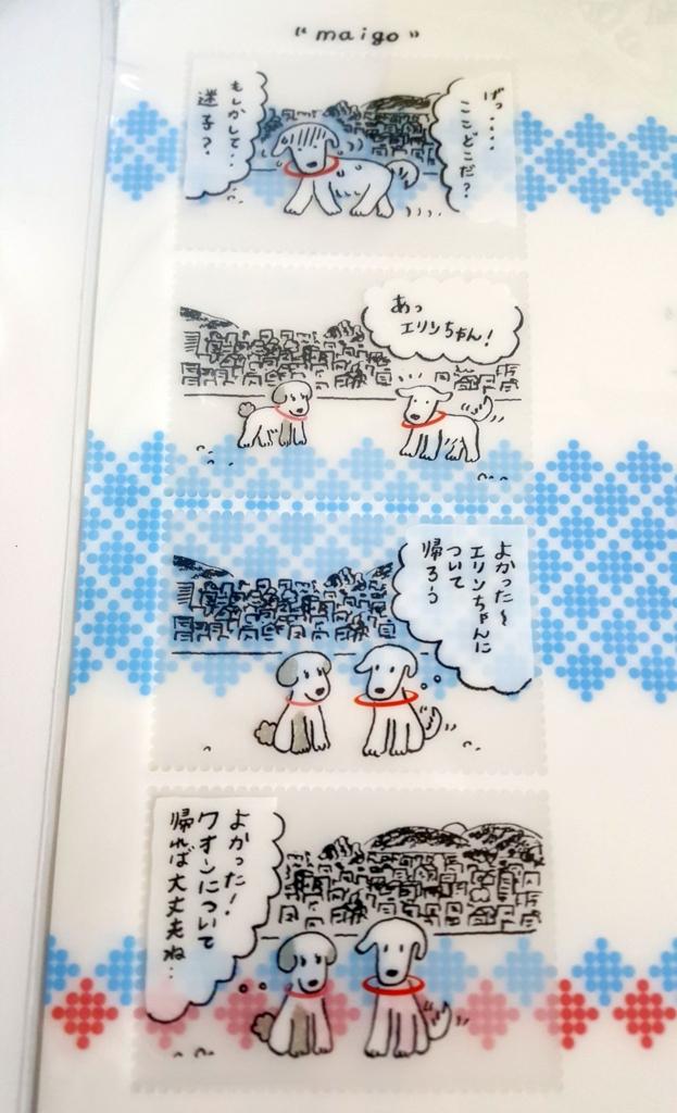 f:id:kenko-san:20170220204458j:plain