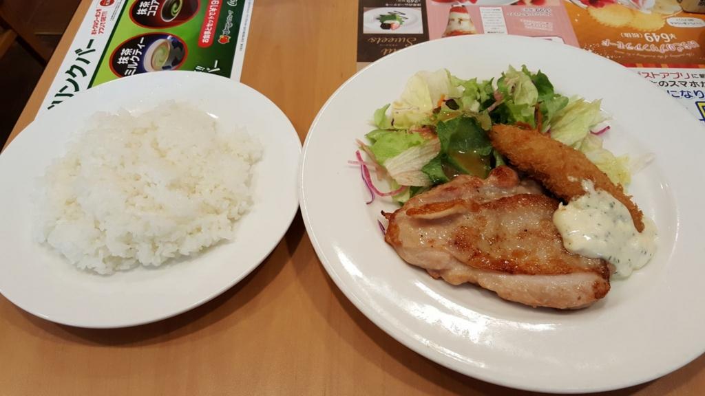 f:id:kenko-san:20170223141639j:plain