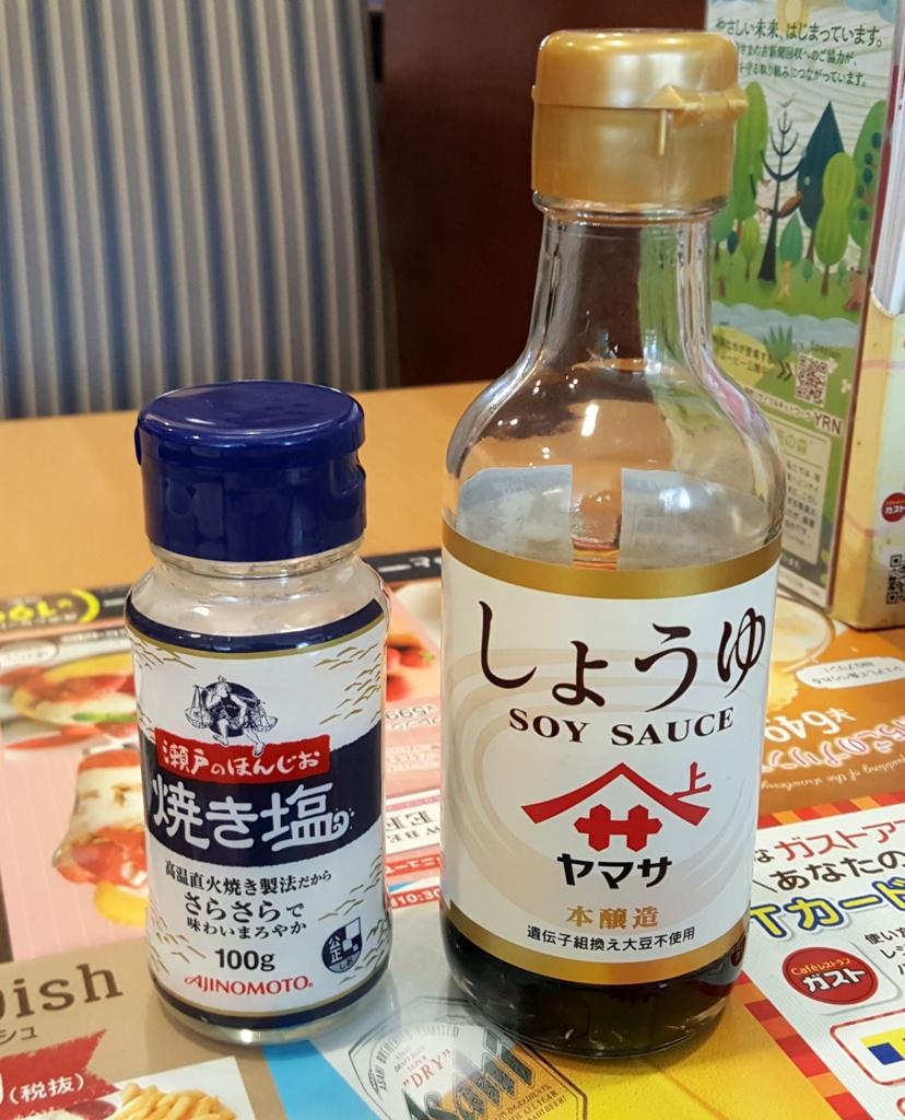f:id:kenko-san:20170223141649j:plain