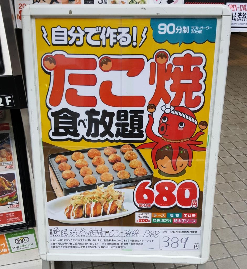 f:id:kenko-san:20170225170154j:plain