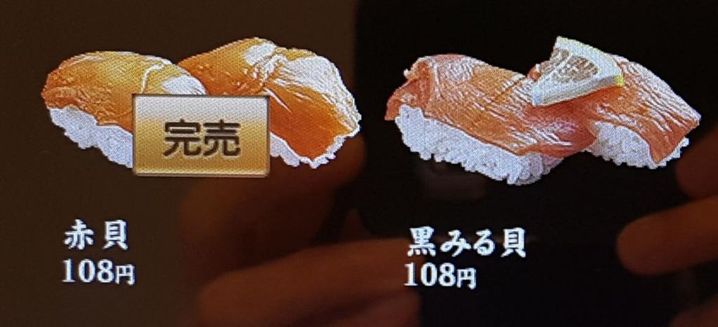 f:id:kenko-san:20170301114539j:plain