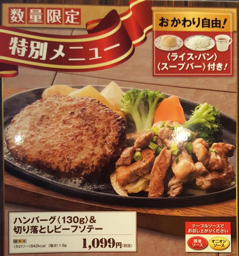 f:id:kenko-san:20170302211550j:plain