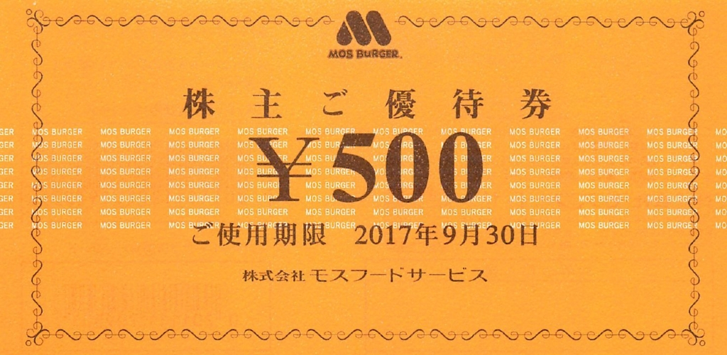 f:id:kenko-san:20170306091736j:plain