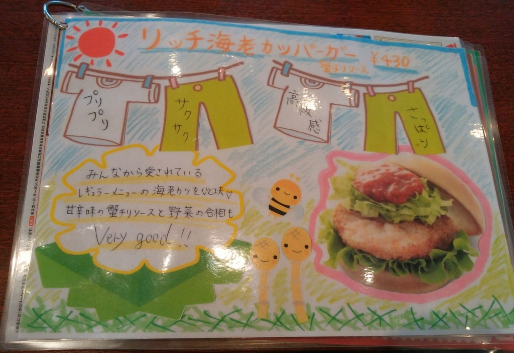 f:id:kenko-san:20170306092004j:plain