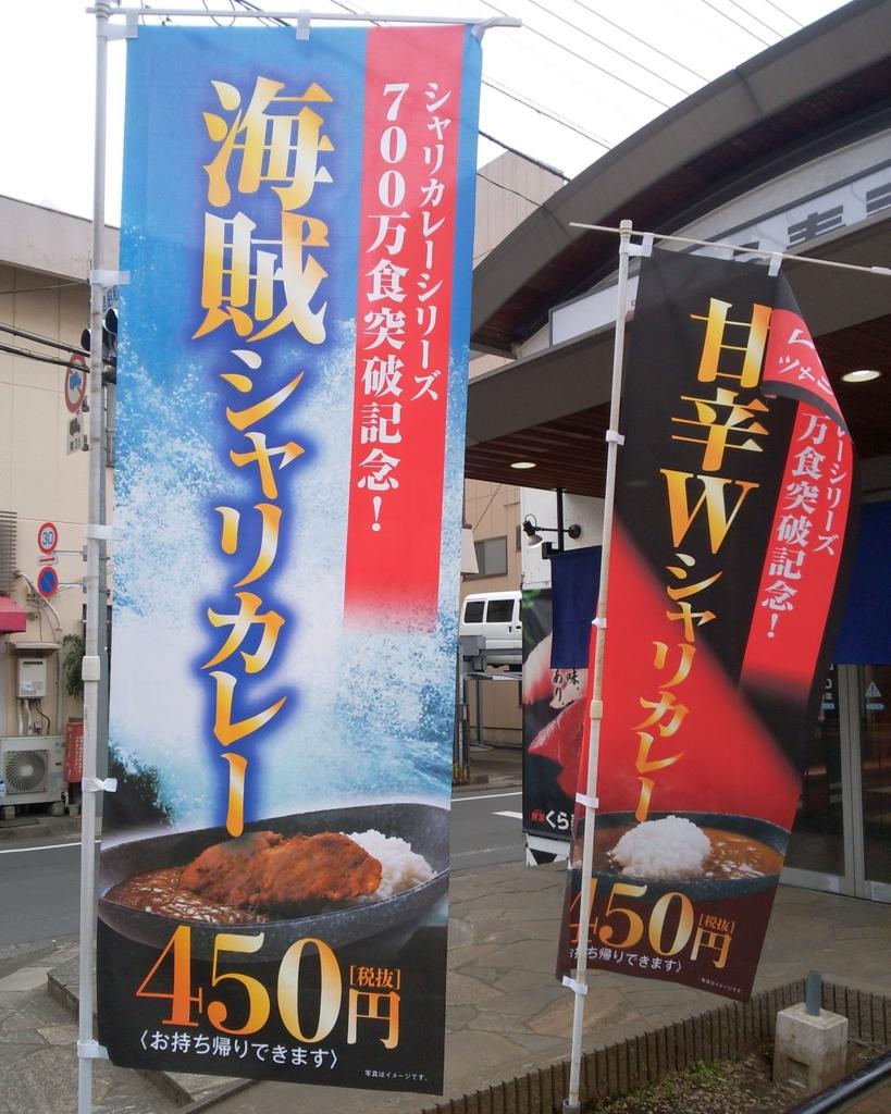 f:id:kenko-san:20170306175812j:plain