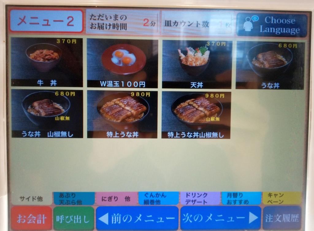 f:id:kenko-san:20170306175924j:plain