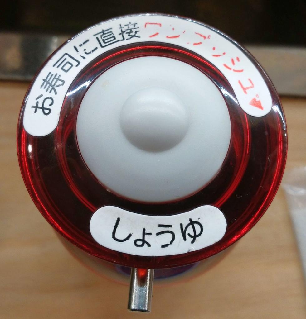 f:id:kenko-san:20170306180007j:plain