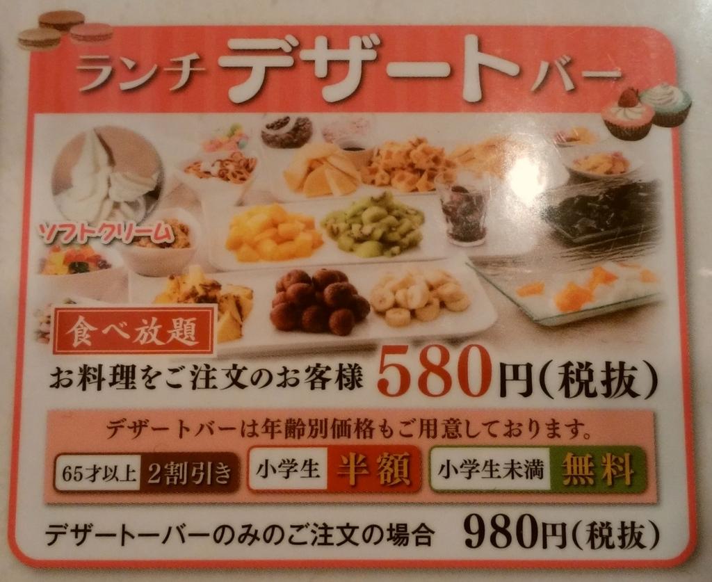 f:id:kenko-san:20170310093233j:plain