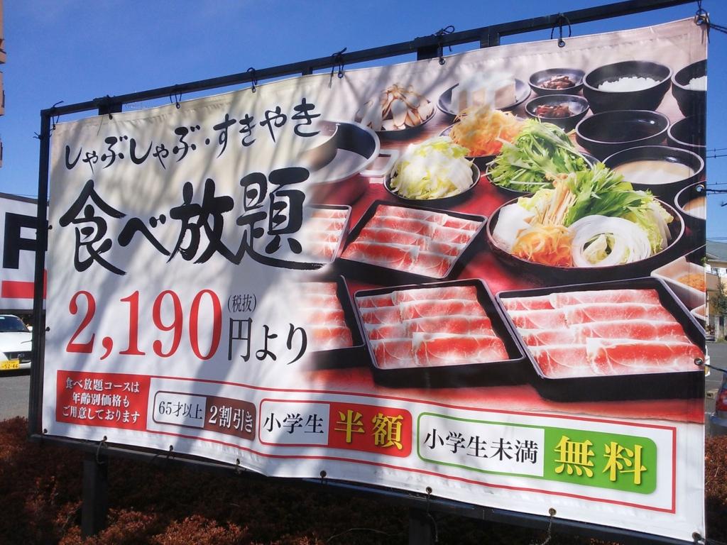 f:id:kenko-san:20170310093508j:plain