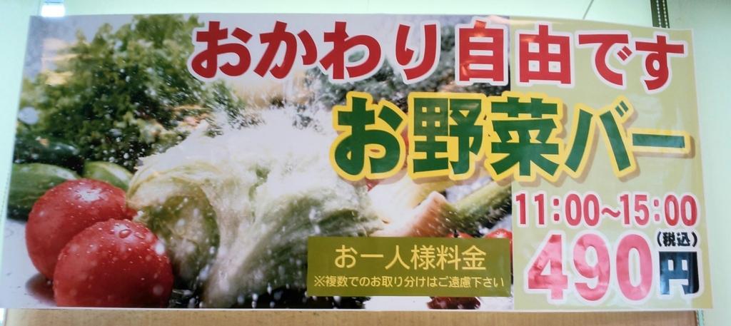 f:id:kenko-san:20170310172616j:plain