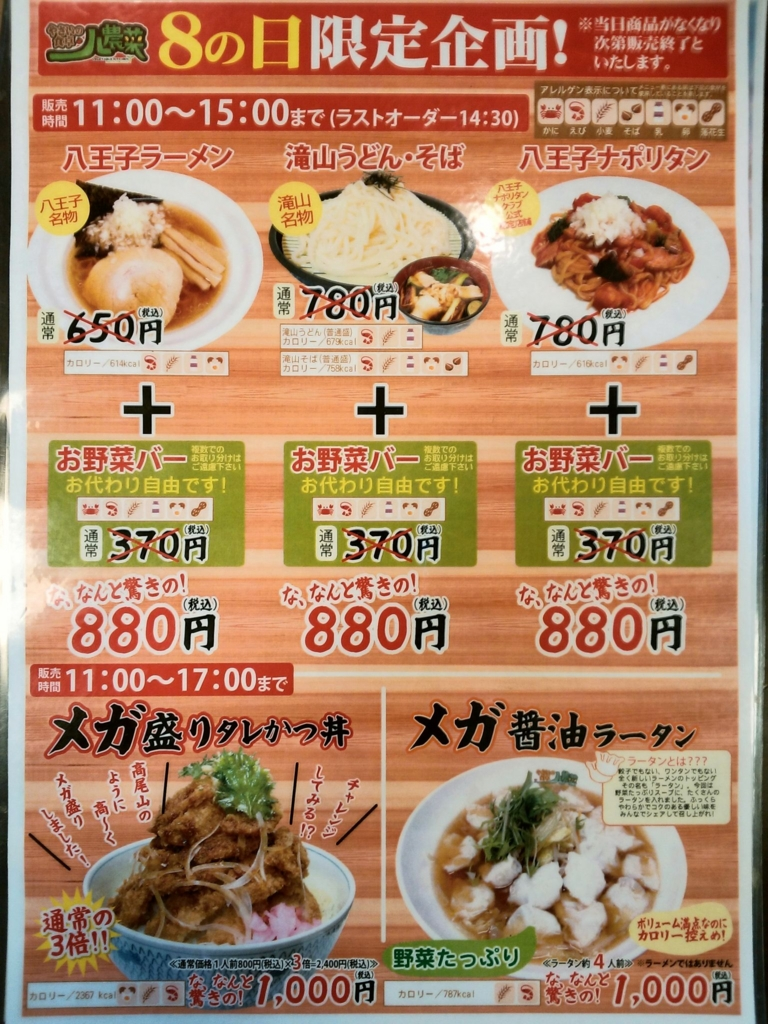 f:id:kenko-san:20170310172945j:plain