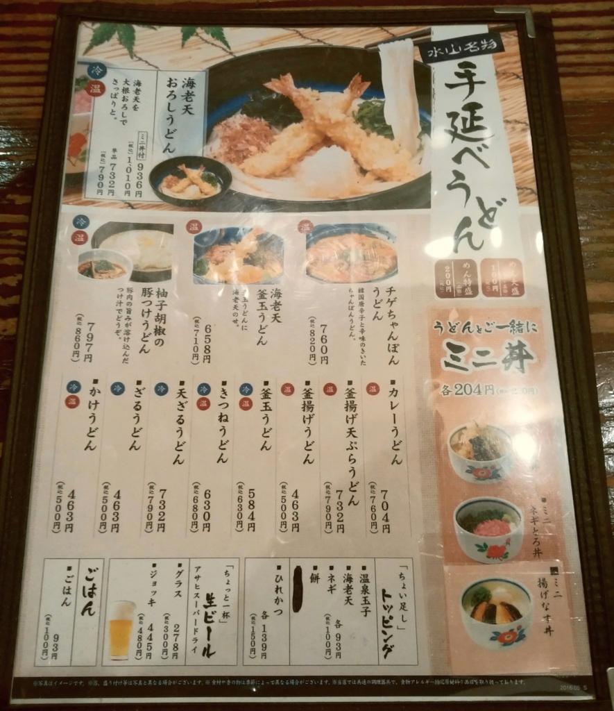 f:id:kenko-san:20170311210516j:plain