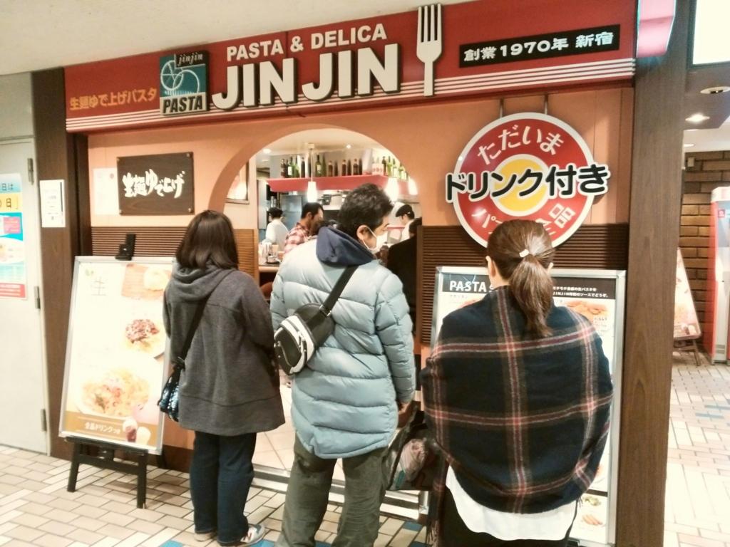 f:id:kenko-san:20170311210602j:plain