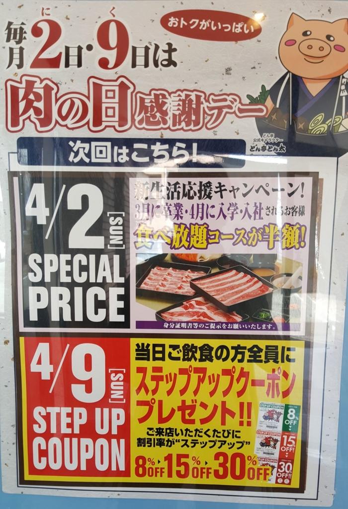 f:id:kenko-san:20170328175316j:plain