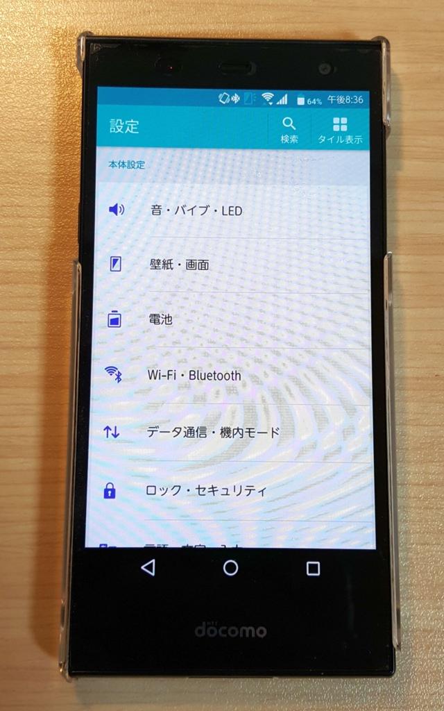 f:id:kenko-san:20170331113331j:plain