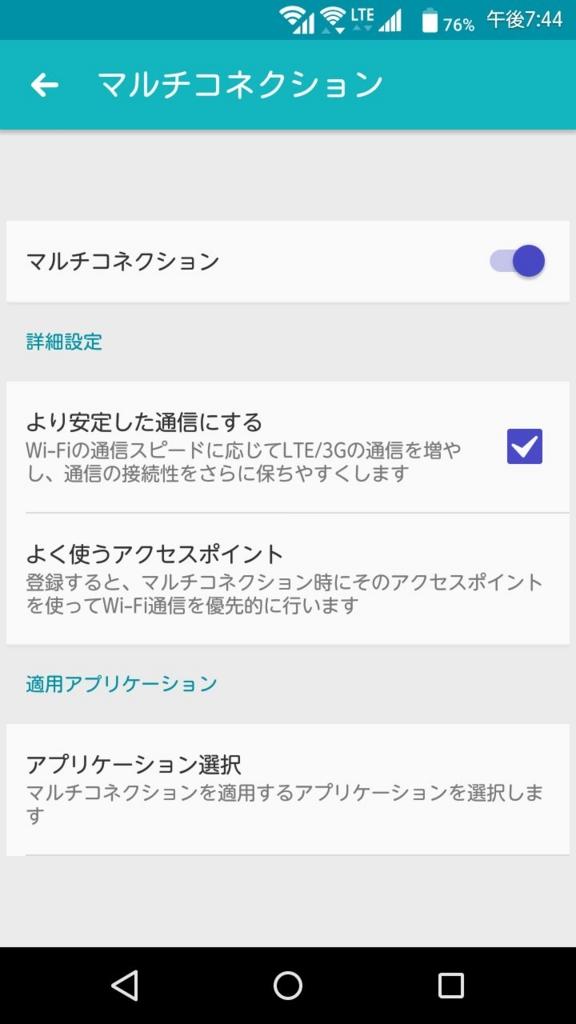 f:id:kenko-san:20170331113406j:plain