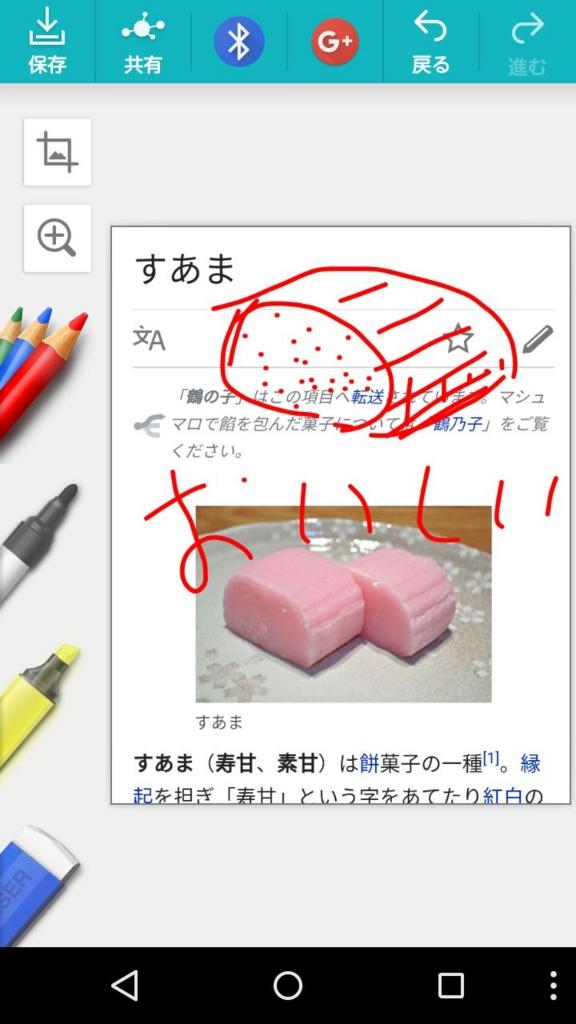 f:id:kenko-san:20170331113658j:plain