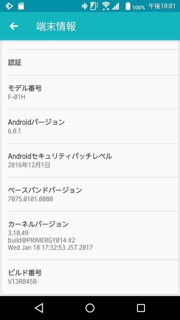f:id:kenko-san:20170331113720j:plain