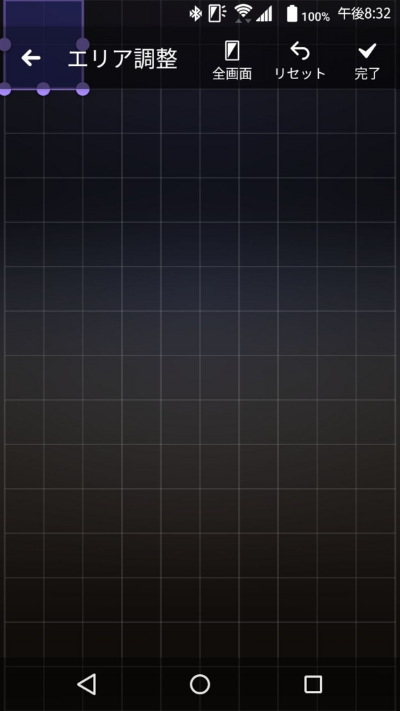 f:id:kenko-san:20170331113900j:plain