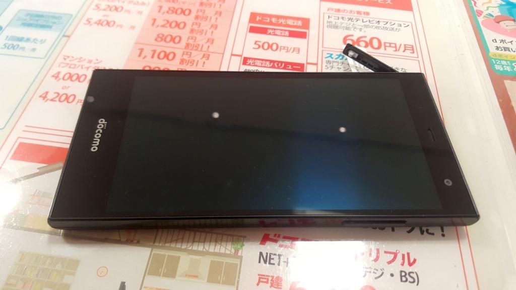 f:id:kenko-san:20170331115353j:plain