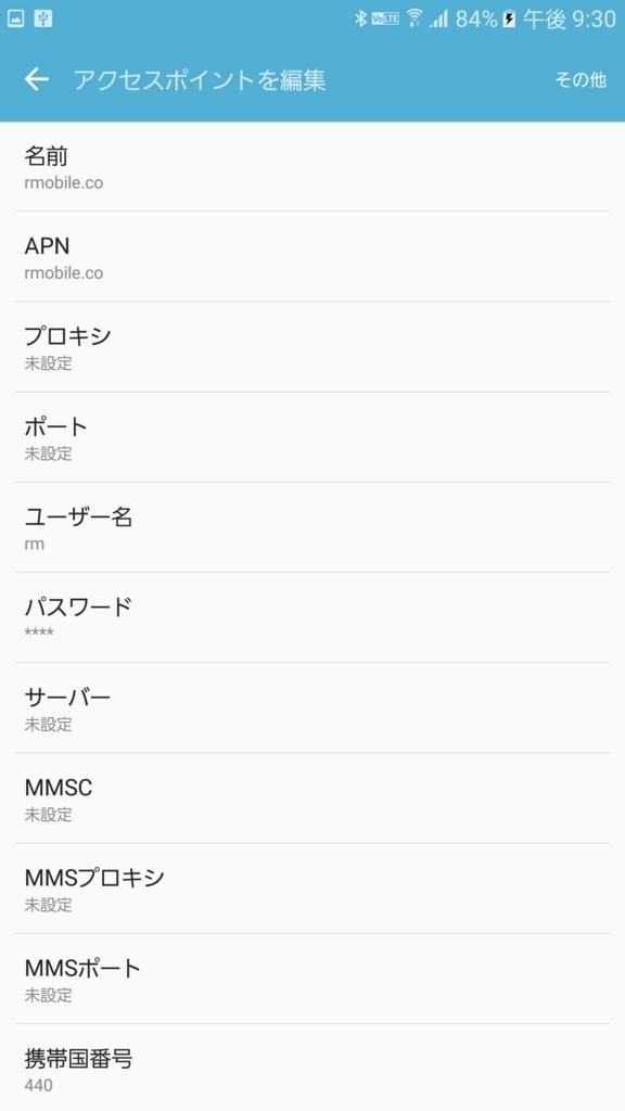 f:id:kenko-san:20170331222841j:plain