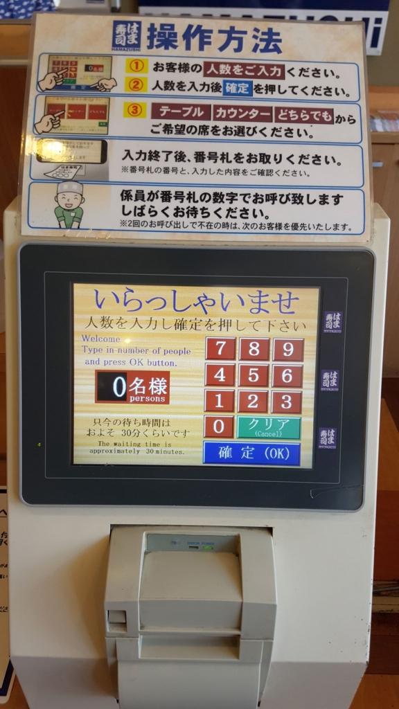 f:id:kenko-san:20170403153348j:plain