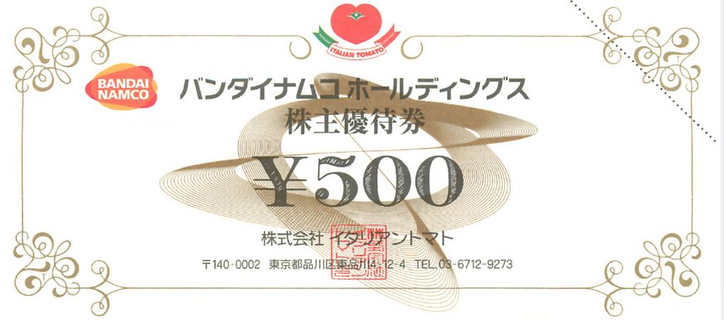 f:id:kenko-san:20170405185102j:plain