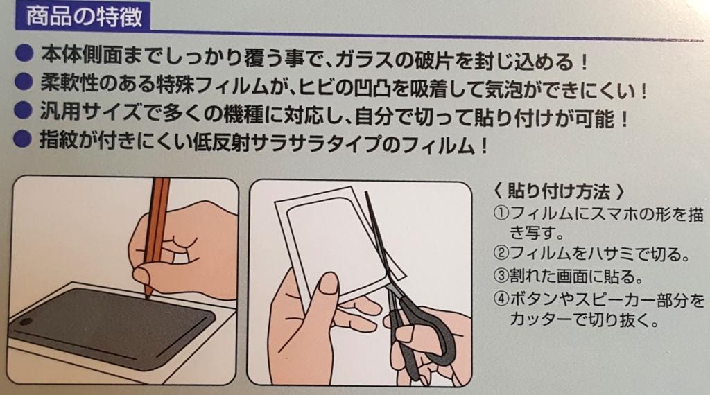 f:id:kenko-san:20170406210640j:plain