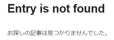 f:id:kenko-san:20170407111216j:plain