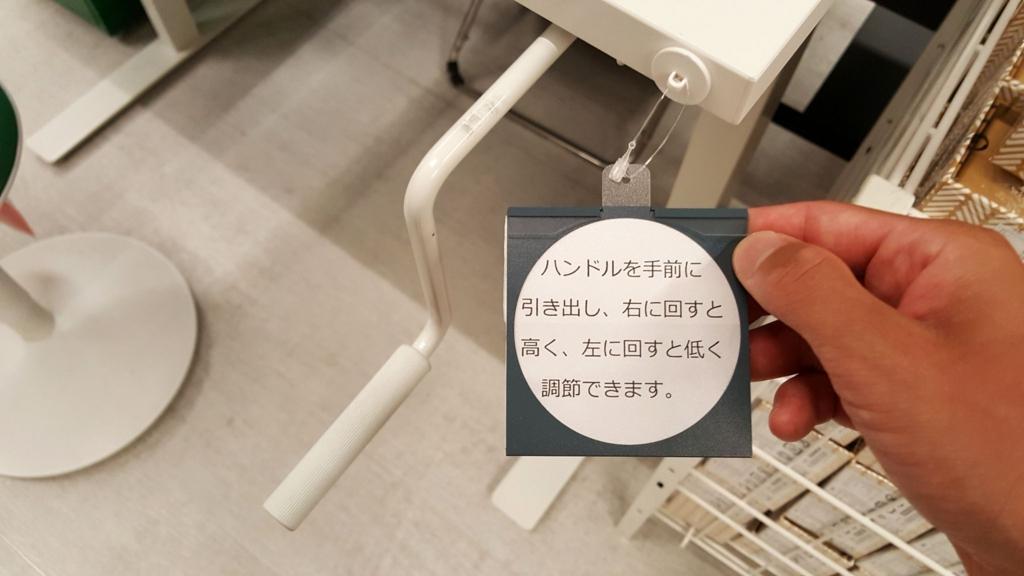 f:id:kenko-san:20170409215914j:plain