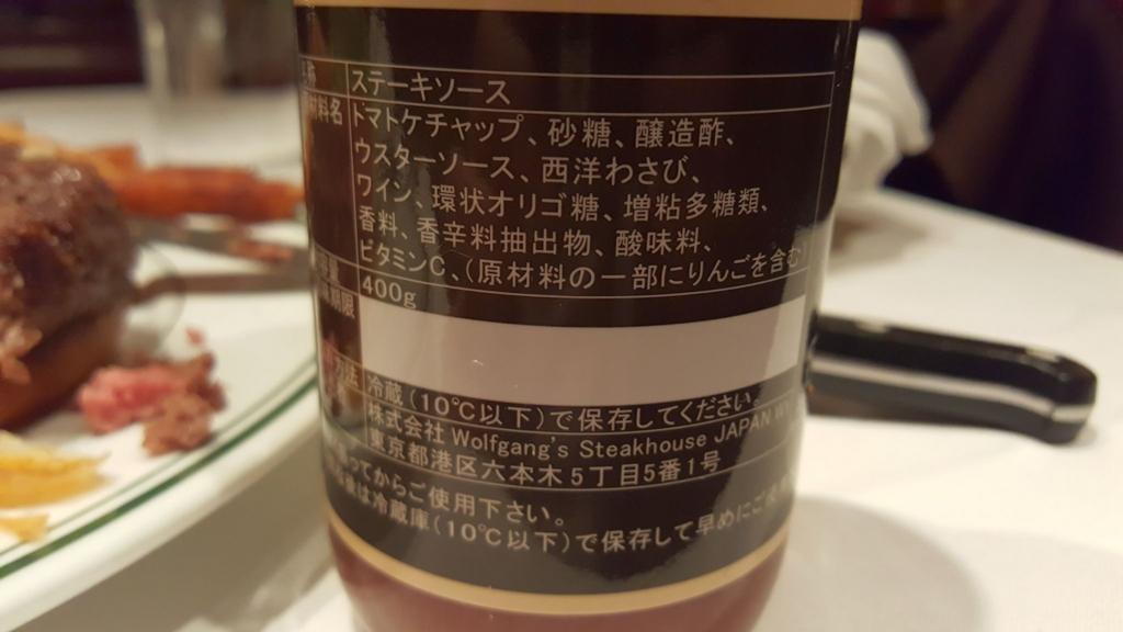 f:id:kenko-san:20170413235921j:plain