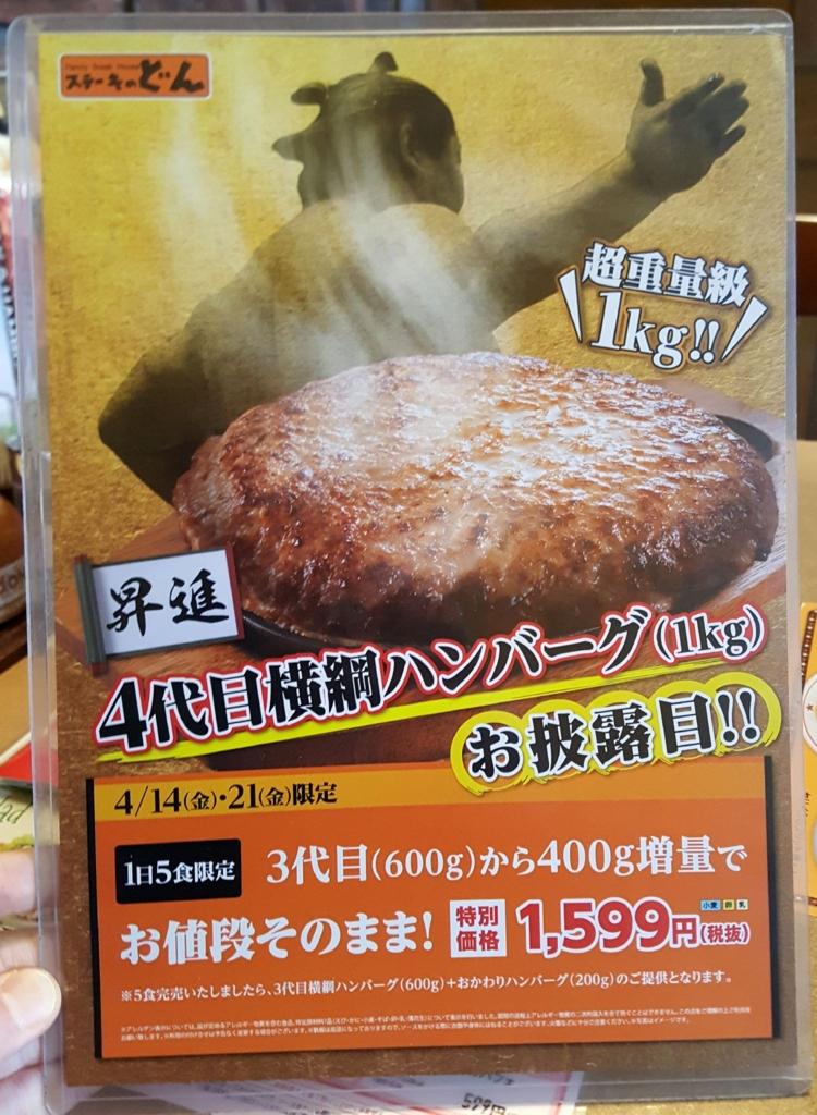 f:id:kenko-san:20170414135939j:plain
