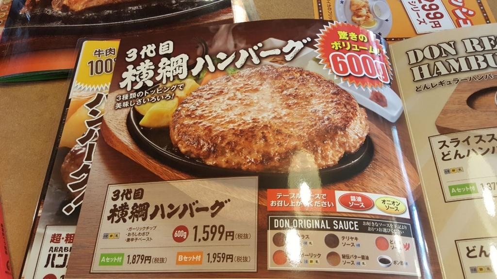 f:id:kenko-san:20170414140017j:plain