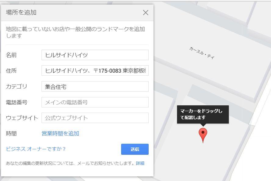 f:id:kenko-san:20170415120846j:plain