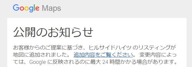 f:id:kenko-san:20170415120910j:plain