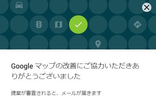 f:id:kenko-san:20170415121122j:plain