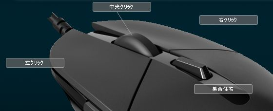 f:id:kenko-san:20170415121220j:plain