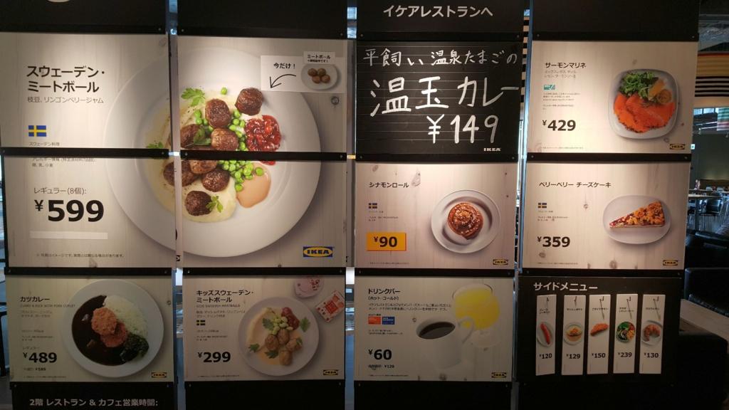 f:id:kenko-san:20170428190102j:plain
